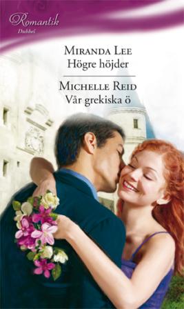 HÖGRE HÖJDER/VÅR GREKISKA Ö  - ebook