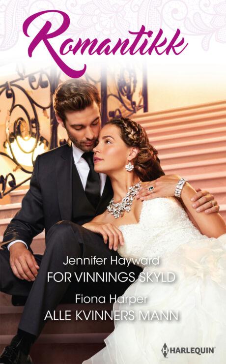 Harpercollins Nordic For vinnings skyld/Alle kvinners mann - ebook