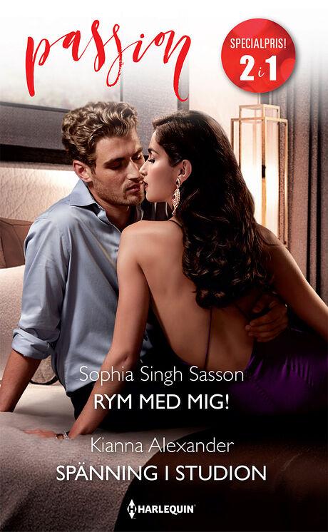 Harpercollins Nordic Rym med mig!/Spänning i studion - ebook