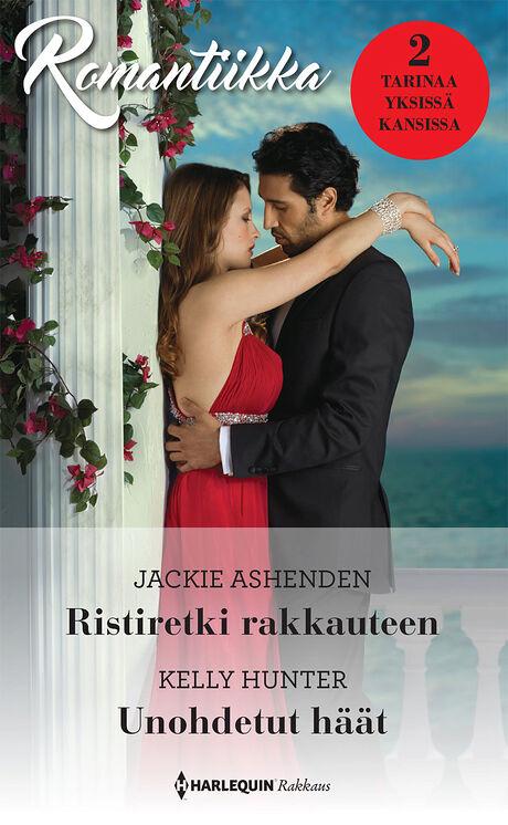 Harpercollins Nordic Ristiretki rakkauteen/Unohdetut häät
