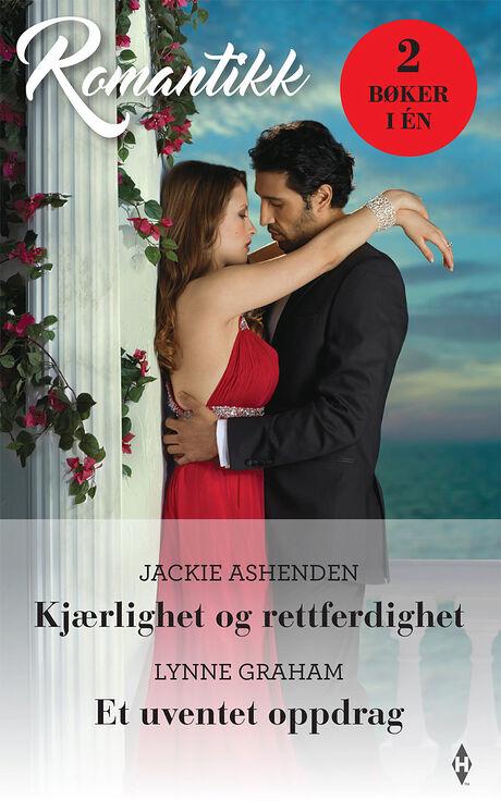 Harpercollins Nordic Kjærlighet og rettferdighet/Et uventet oppdrag