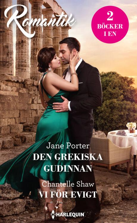 Harpercollins Nordic Den grekiska gudinnan/Vi för evigt