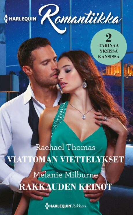 Harpercollins Nordic Viattoman viettelykset/Rakkauden keinot